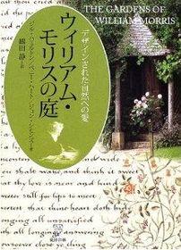 wmorisbook.JPG